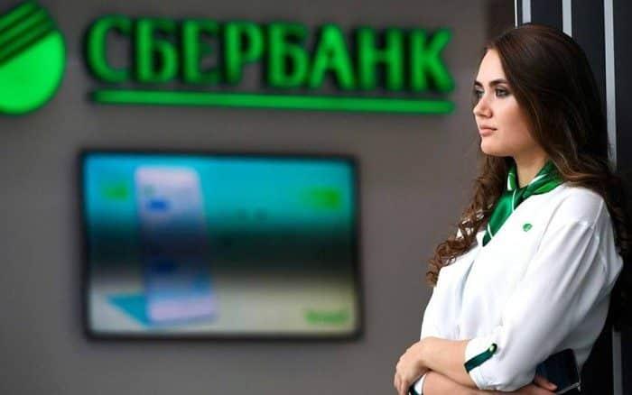 График работы Сбербанка России 31 декабря: как будет работать 1, 2, 3 января