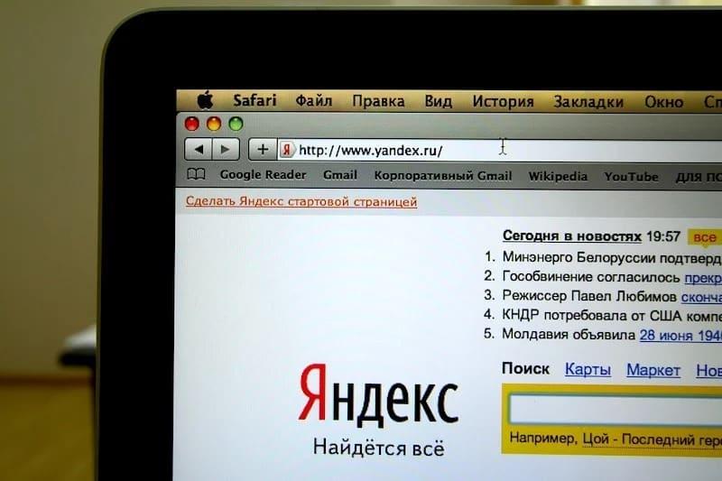Названы самые популярные запросы в Яндексе за 2020 год