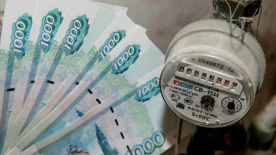 Россиянам могут списать долги по «коммуналке» к 2024 году