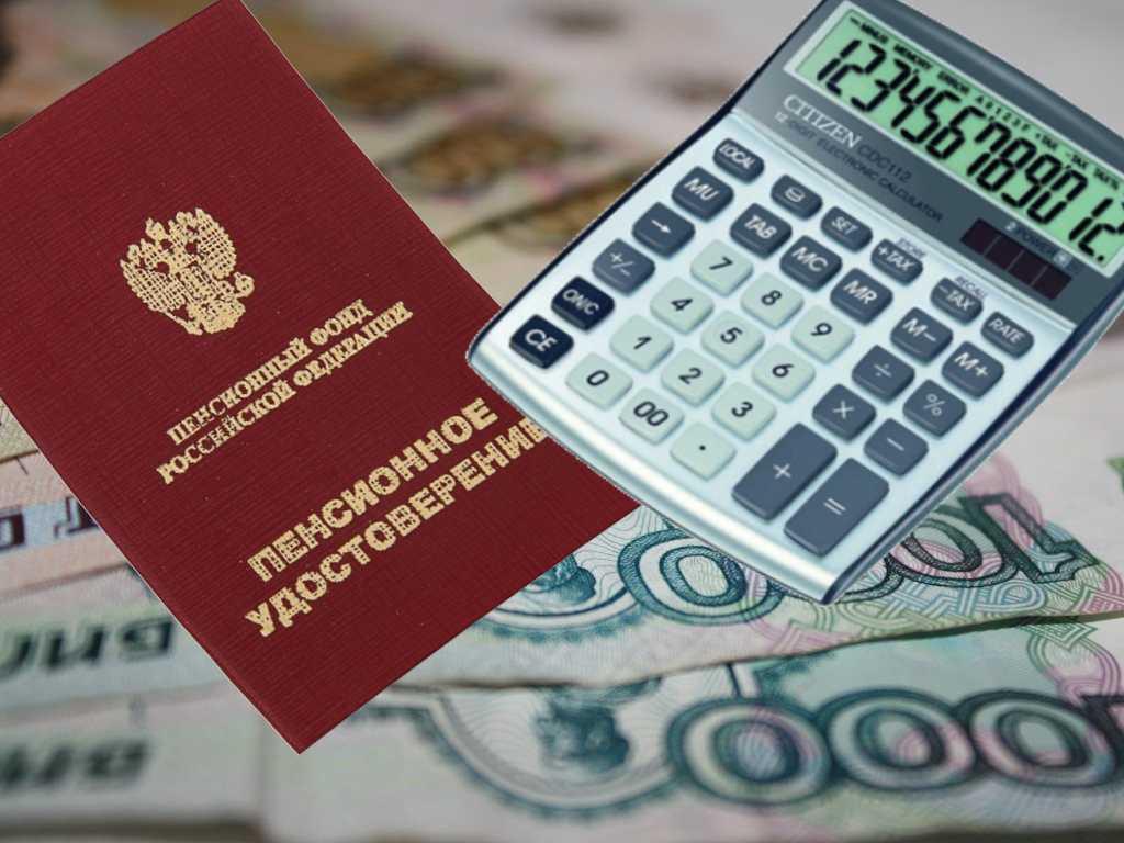 Ряд изменений в законодательстве произойдет в России с 1 января 2021 года