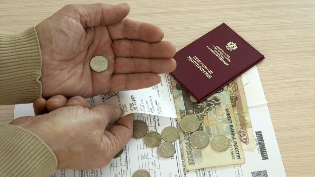Уведомлять о положенных льготах будут россиян с 1 декабря