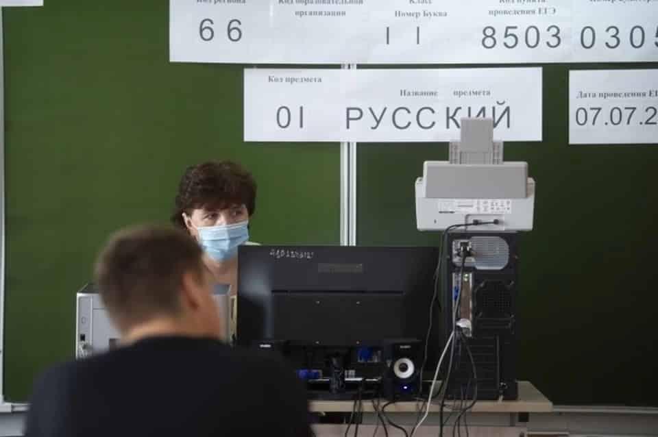 ЕГЭ в 2021 году можно будет не сдавать, заявили в Министерстве просвещения РФ