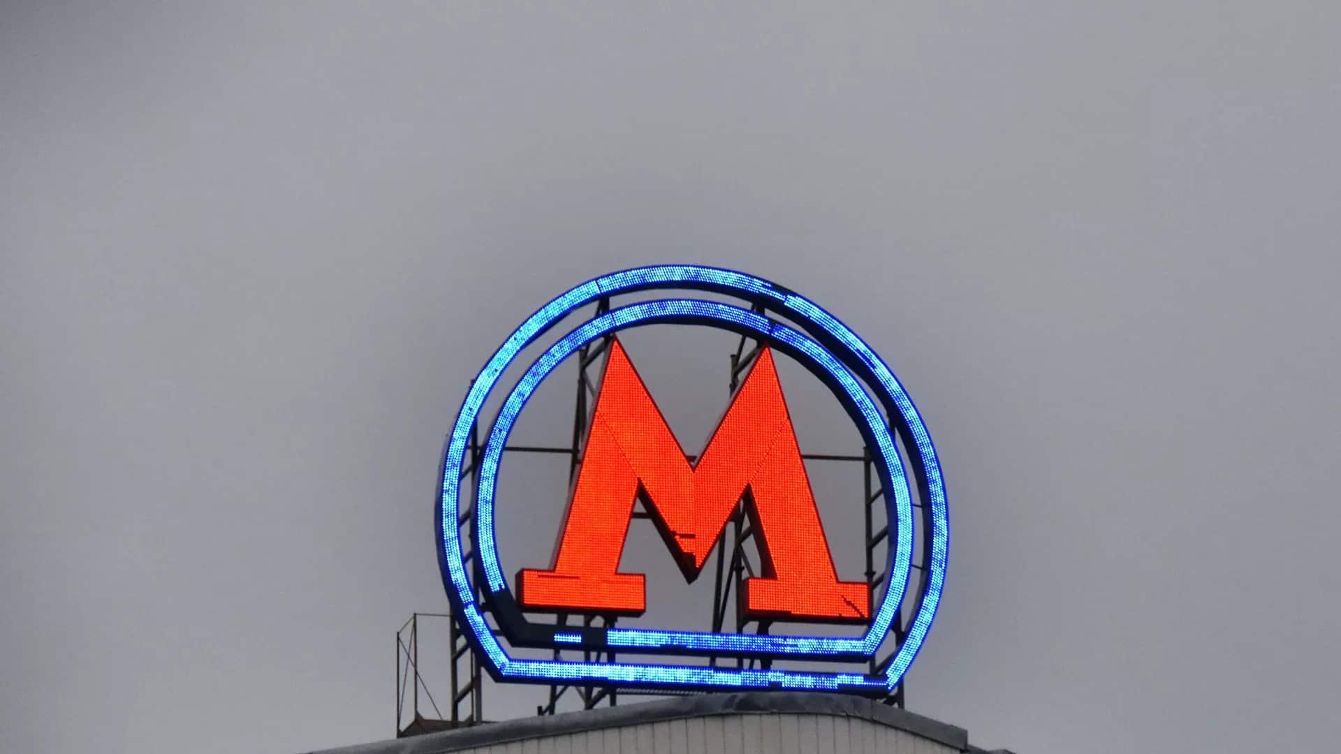 Станции Калужско-рижской линии закроют в Москве из-за строительных работ