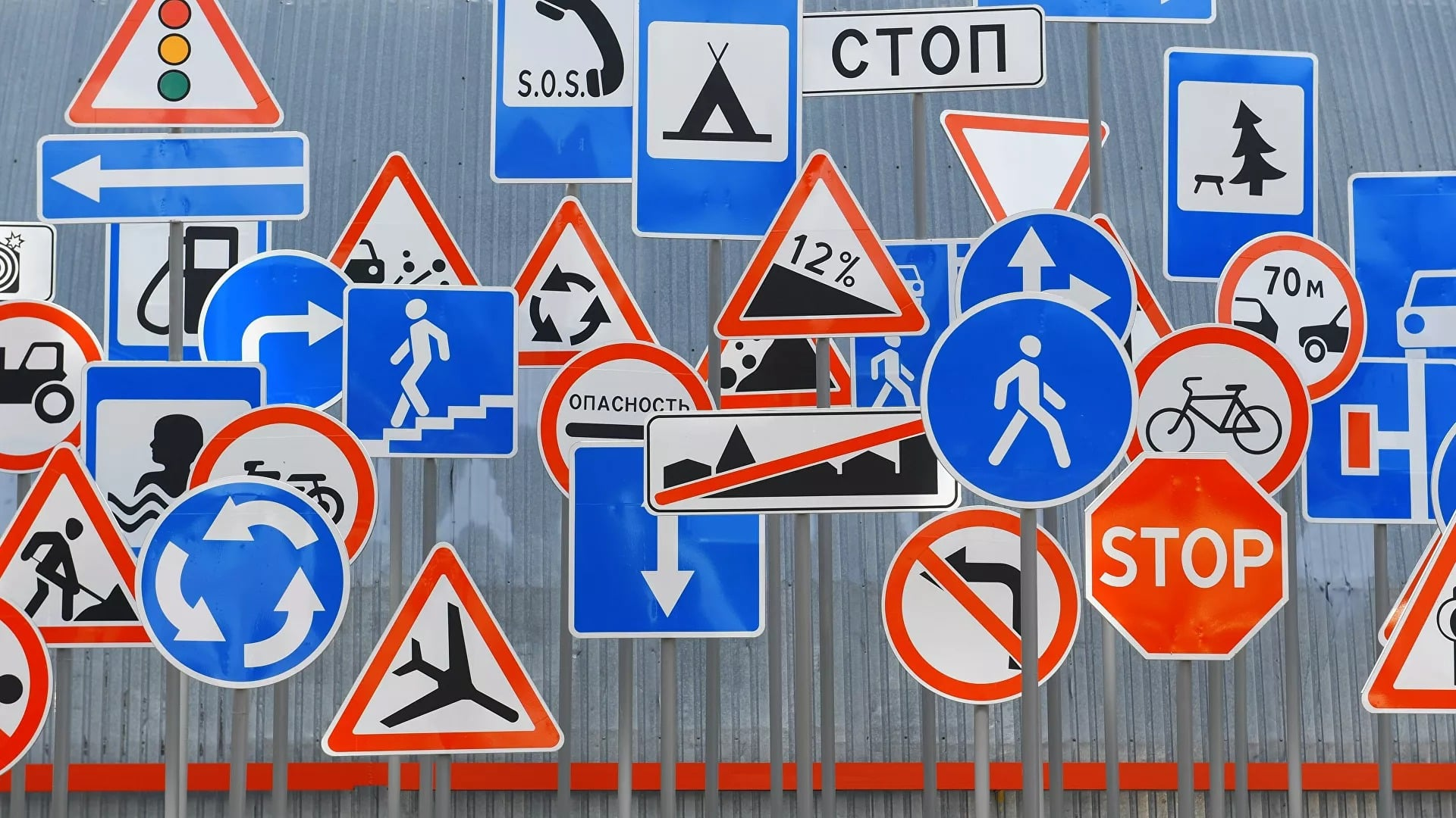 Штрафовать за неоплаченный проезд по платным дорогам начали в России