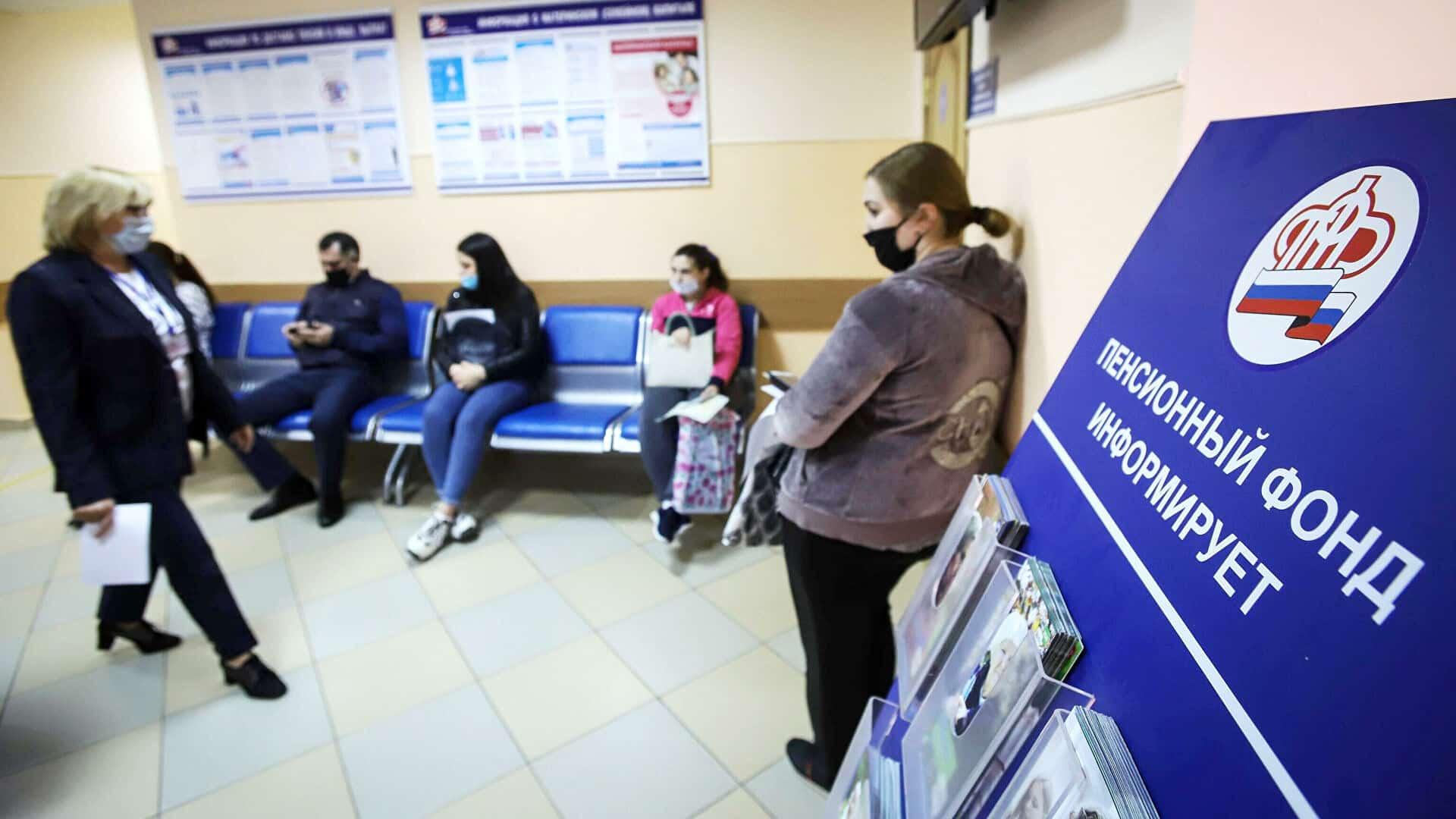 О новой выплате в 4372 рубля для льготников рассказали в Минтруда