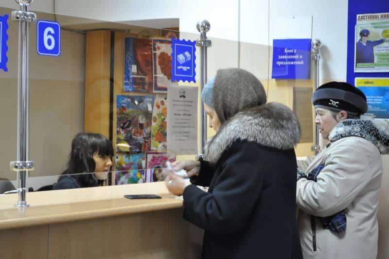 Российским пенсионерам доплатят до прожиточного минимума в 2021 году