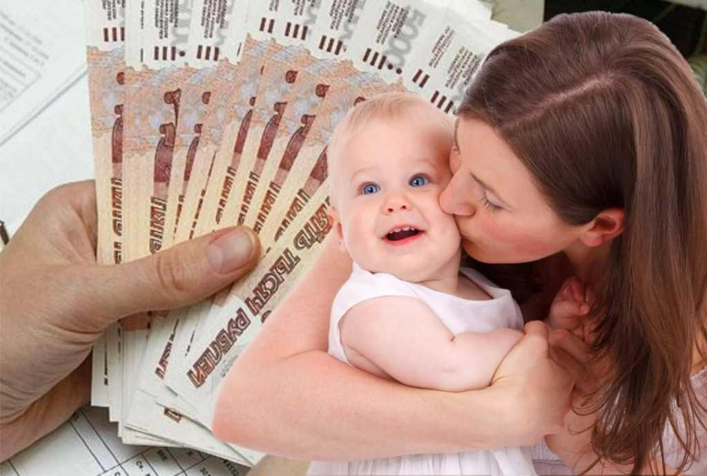 Какие выплаты на детей положены в январе 2021 года