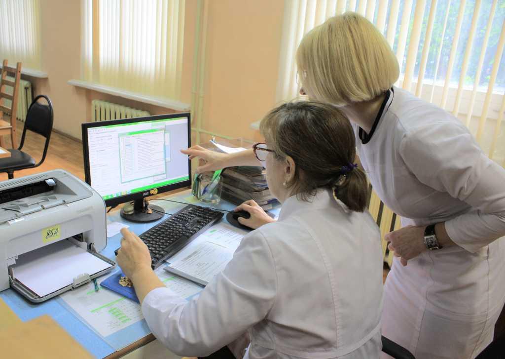 Новый порядок выплат больничного листа ФСС в 2021 году