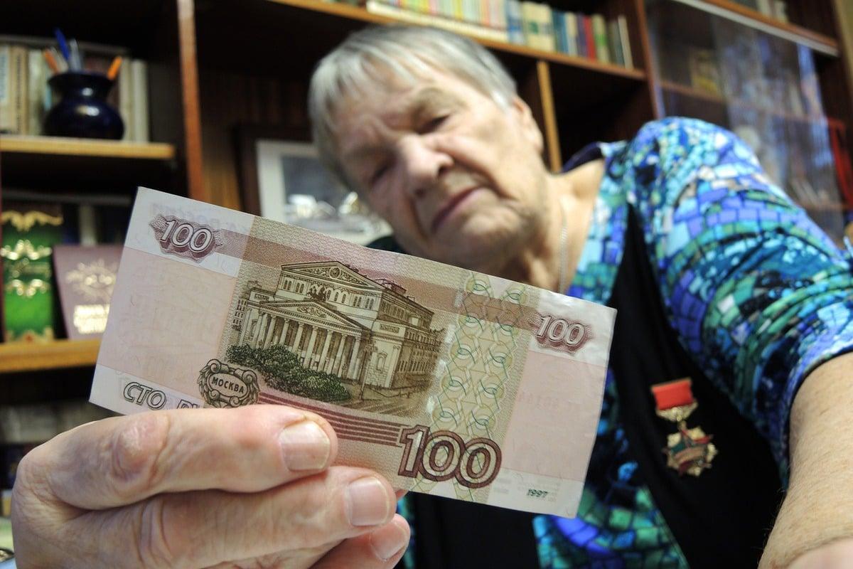 Кого коснется повышение пенсии с 1 апреля рассказали в Пенсионном фонде