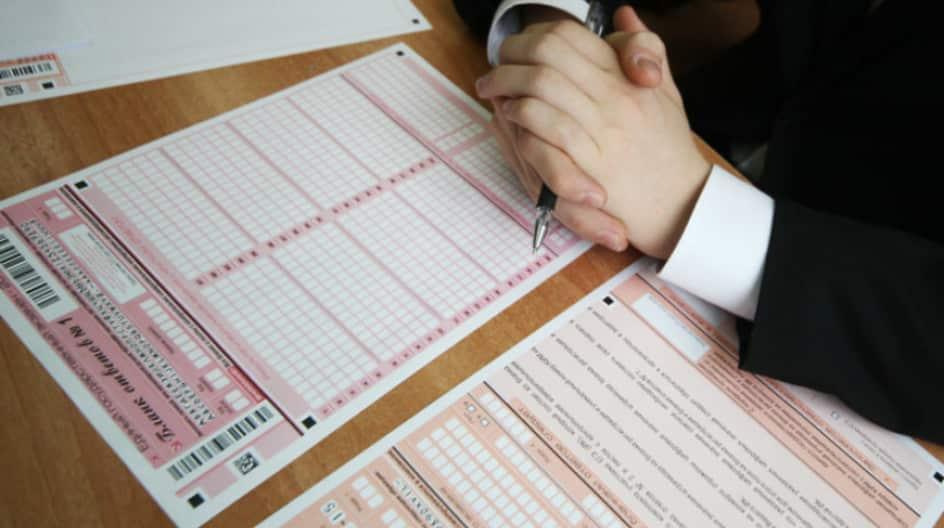 ЕГЭ по иностранному языку исключили из списка обязательных предметов