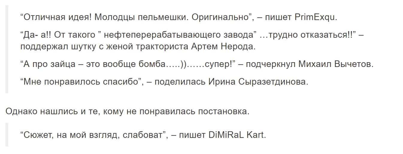 Номер Уральских пельменей про «фольклорную полицию» обсуждают в соцсетях