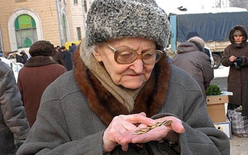 Повышение пенсий с 1 января 2021 года в России: кому и на сколько подняли