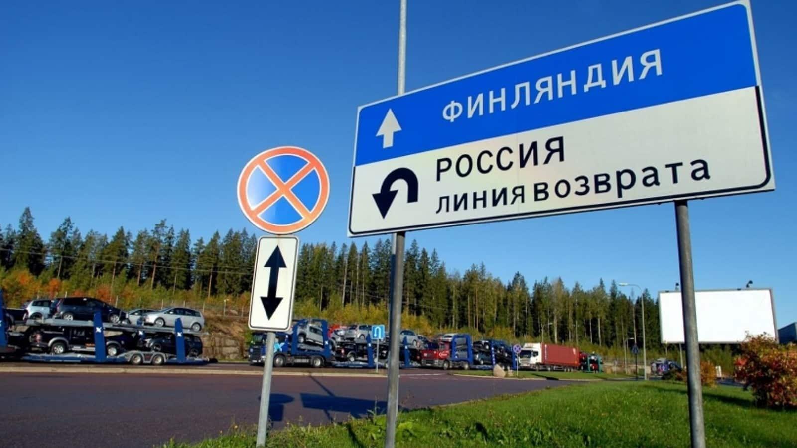 Когда откроют границы другие страны для российских туристов