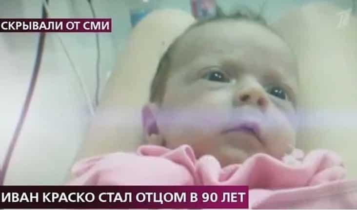 У 90-летнего актера Ивана Краско родилась дочь