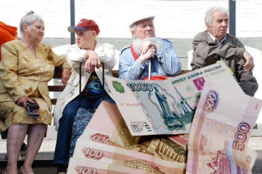 Российским пенсионерам рассказали кто получит прибавку в 2021 году