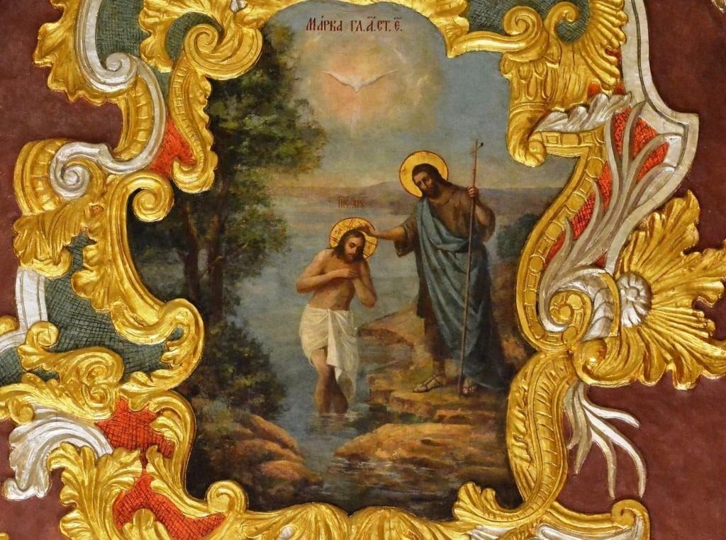 Крещение Господне 19 января 2021 года: особенности праздника и молитвы
