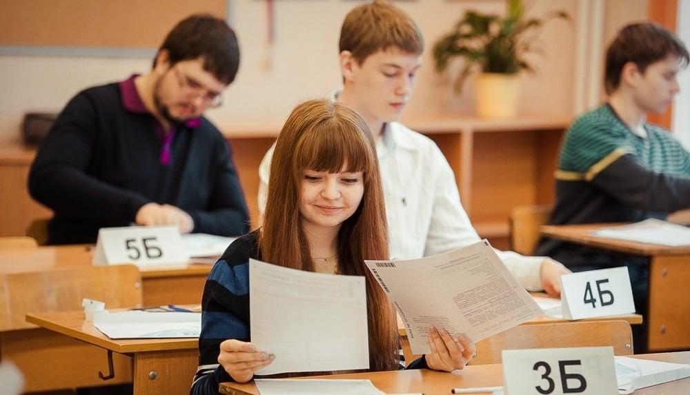 Вероятность отмены ОГЭ для девятиклассников в 2021 году прокомментировали в Рособрнадзоре