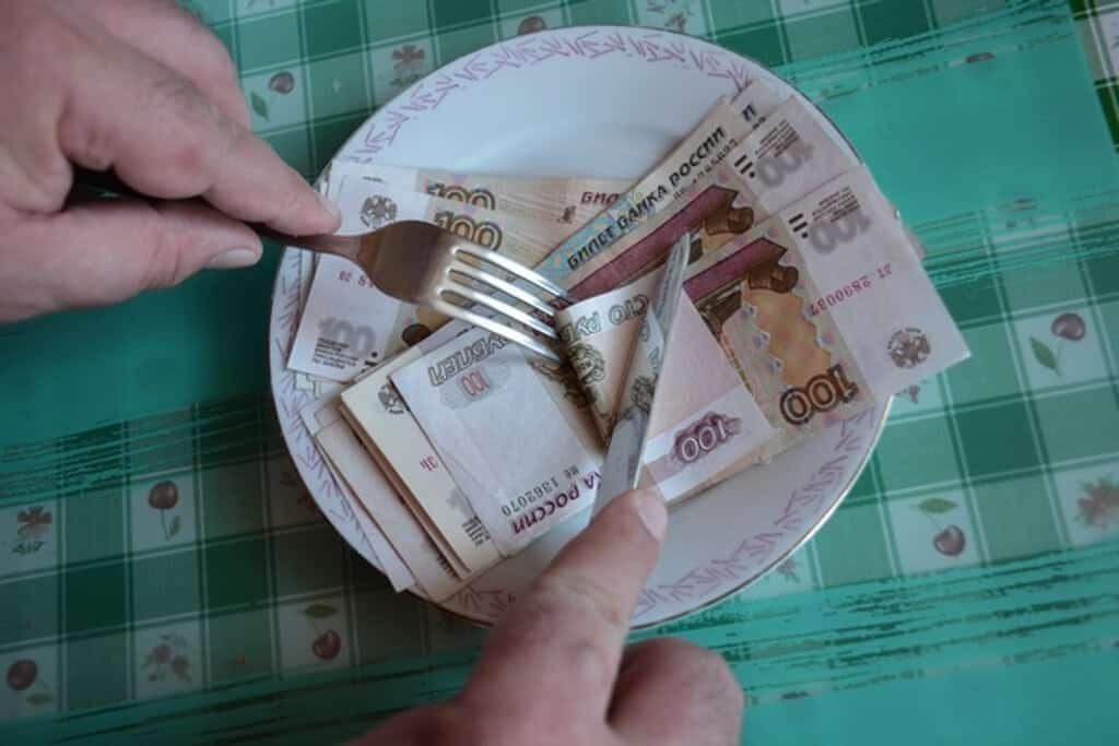 В Москве увеличили прожиточный минимум