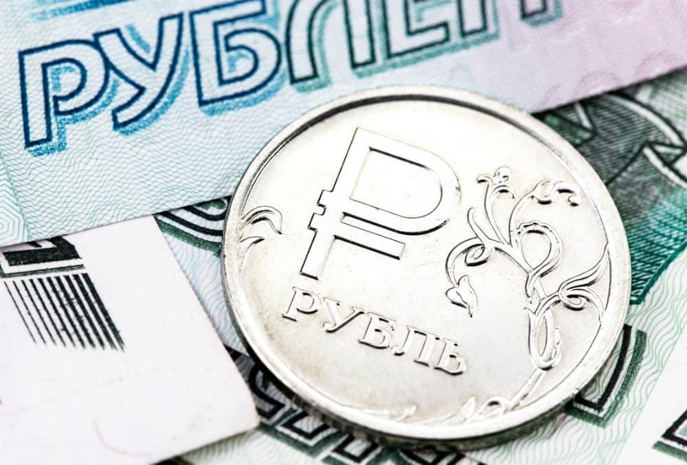 Будет ли обвал доллара в 2021 году, рассказали экономисты