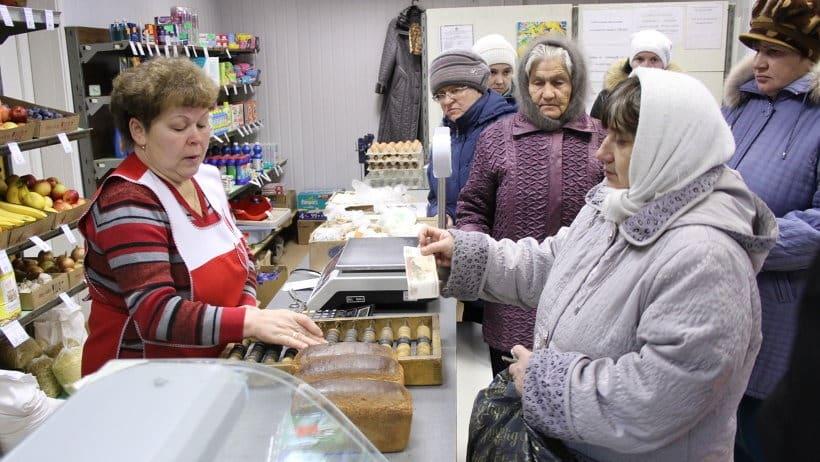 Досрочная пенсия в 2021 году положена новым категориям россиян
