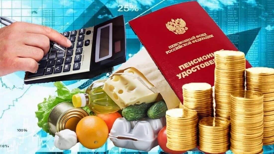 Названа сумма прожиточного минимума в России в 2021 году