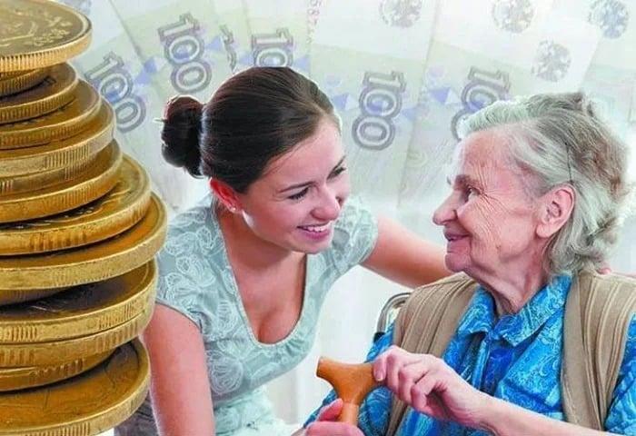 Размер пенсии по инвалидности увеличится в 2021 году