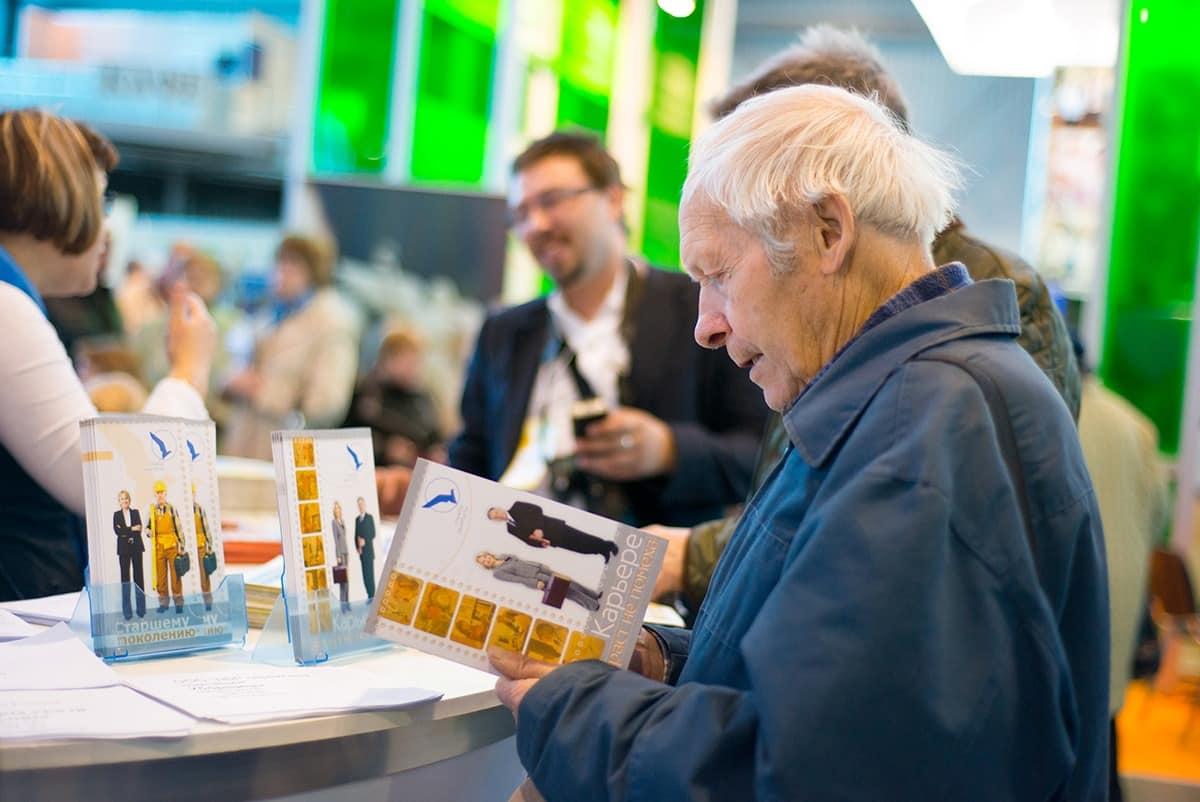 Работающие пенсионеры ждут индексацию пенсий в 2021 году