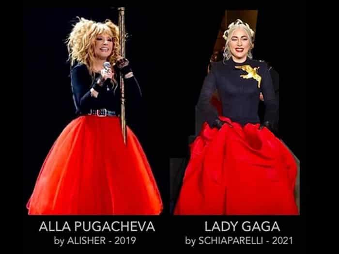 «Наряд как у Пугачевой»: Леди Гага спела гимн в эффектном платье на инаугурации Джо Байдена