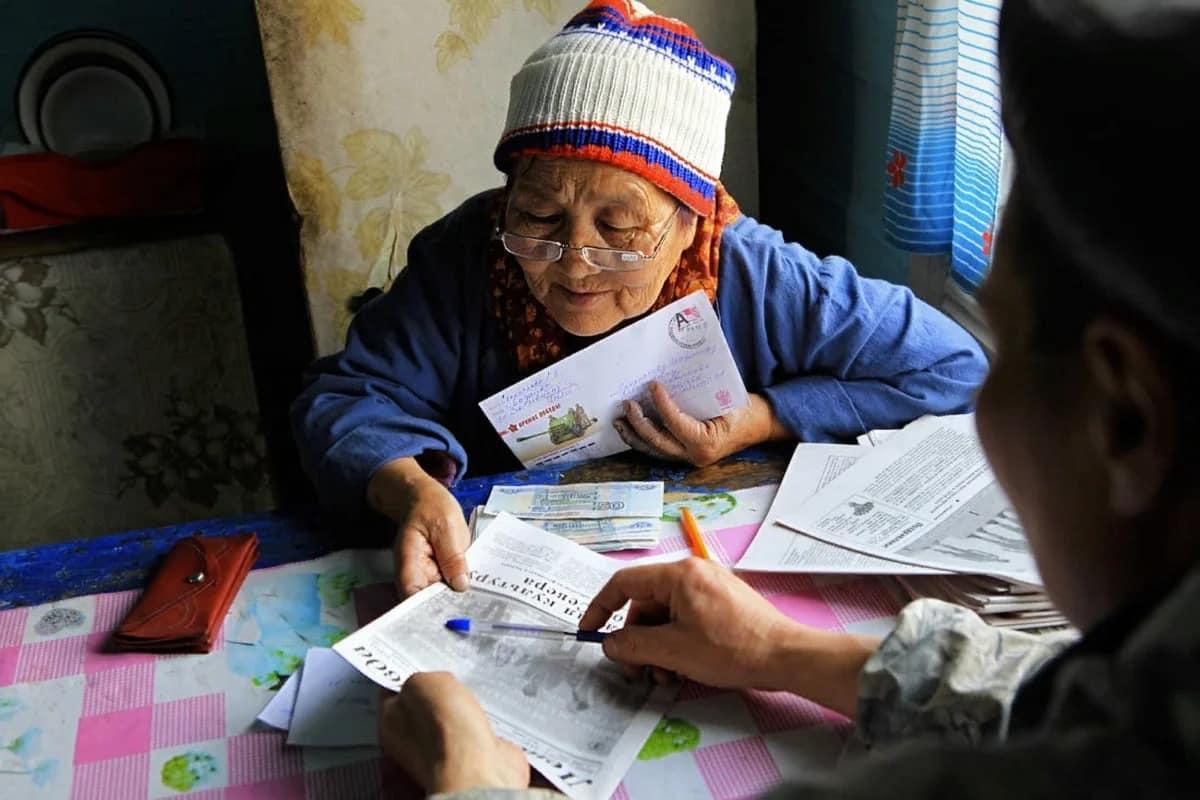 Условия получения пенсии больше 30 тыс рублей названо в России