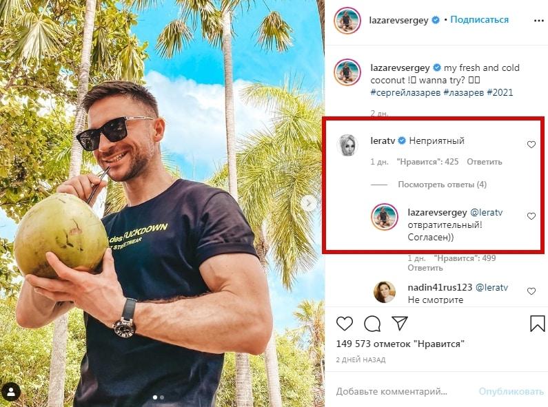 Об отдыхающим на Бали Лазаревым, резко высказалась Кудрявцева