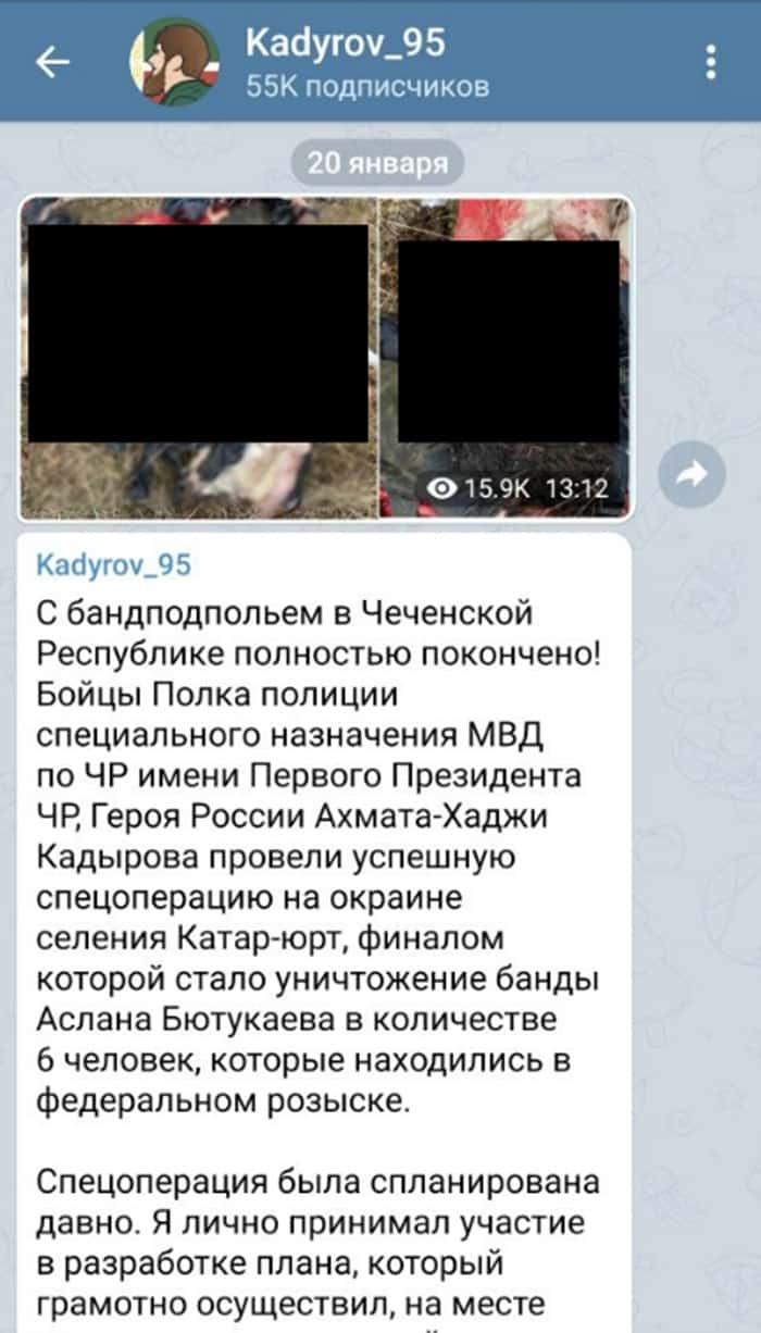 Кадыров объявил что с бандподпольем покончено, опубликовав фото отрубленной головы боевика в Telegram