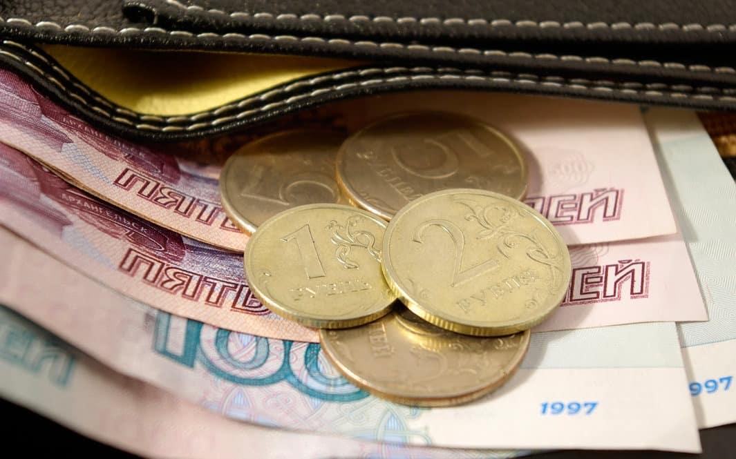 Индексация зарплат в коммерческих организациях в 2021 году