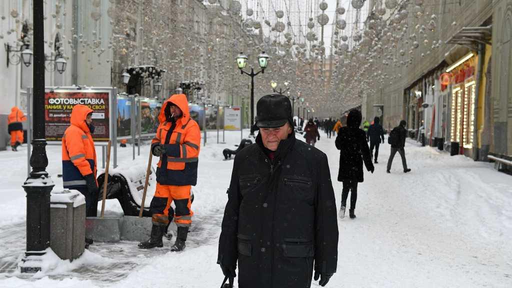Желтый уровень опасности объявлен в Москве из-за погоды