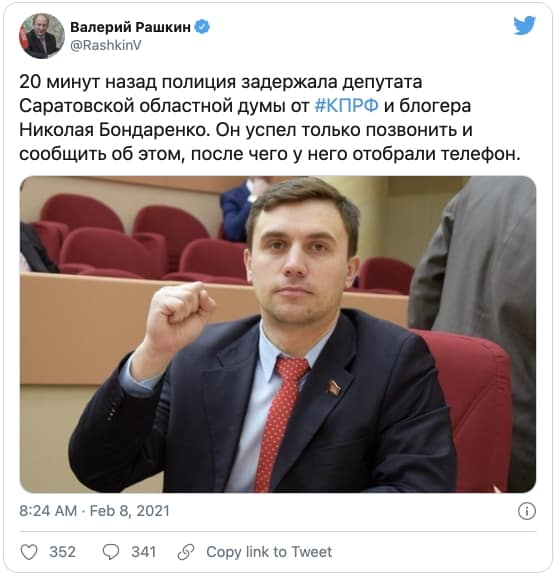 За участие в митинге в Саратове задержан депутат облдумы Николай Бондаренко