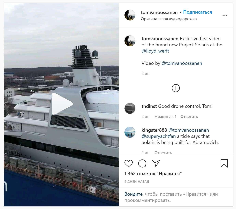 Изображение новой яхты Абрамовича за 44 млрд рублей обсуждают в соцсетях
