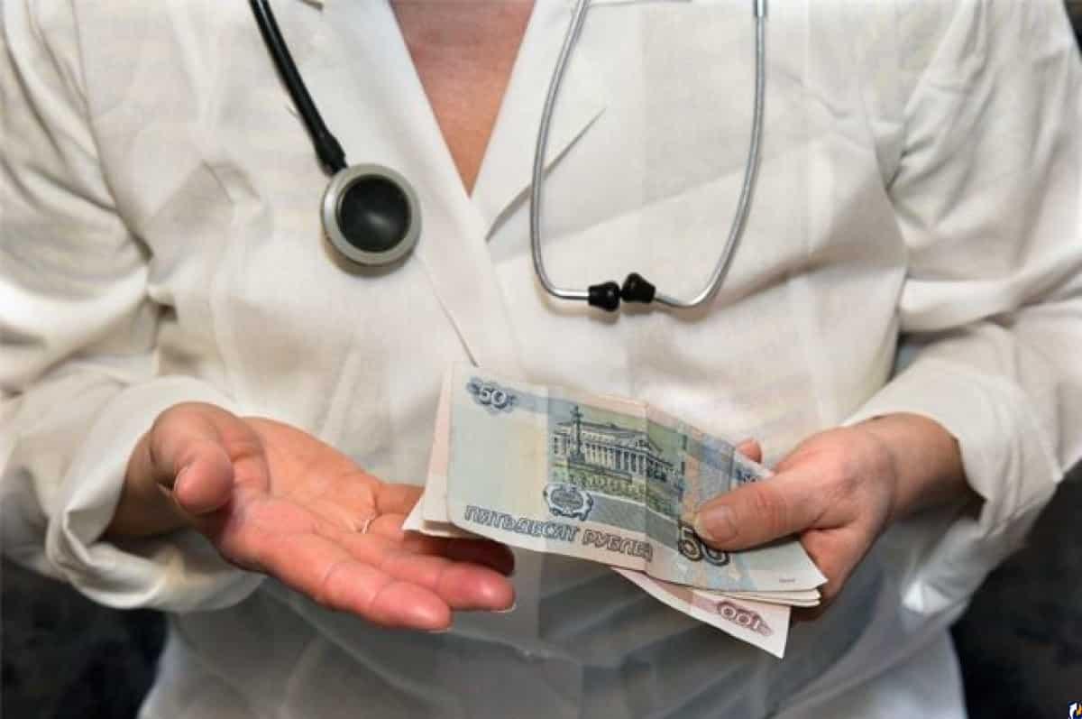 Коронавирусные выплаты медикам в 2021 году