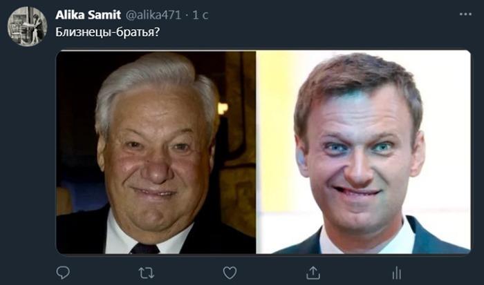 Сходство Навального и Ельцина на фото обсуждают в соцсетях