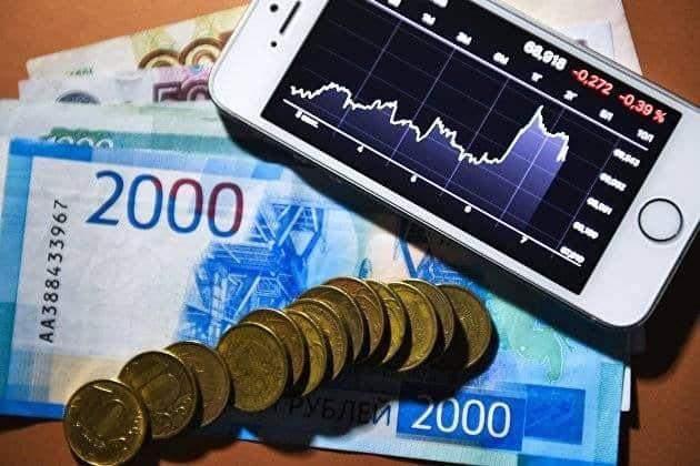 Прогноз курса доллара на 2021 год озвучили экономисты