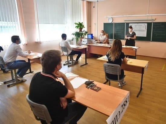Проект расписания ЕГЭ на 2021 год представили в Рособрнадзоре