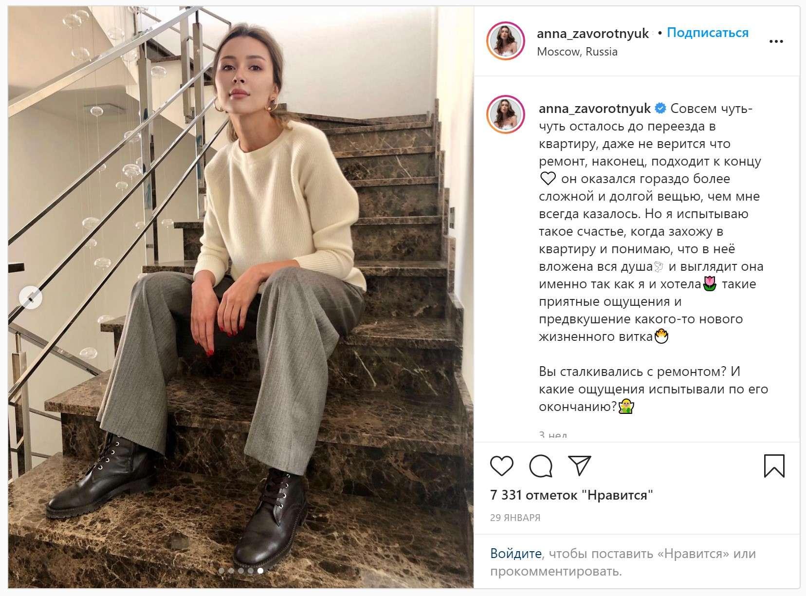 О том что происходит в Семье Заворотнюк, рассказала дочь актрисы, Анна