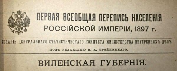 День 9 февраля в истории России