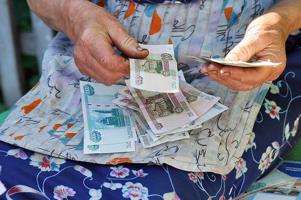 Кто может рассчитывать на повышенную пенсию в феврале, рассказал эксперт