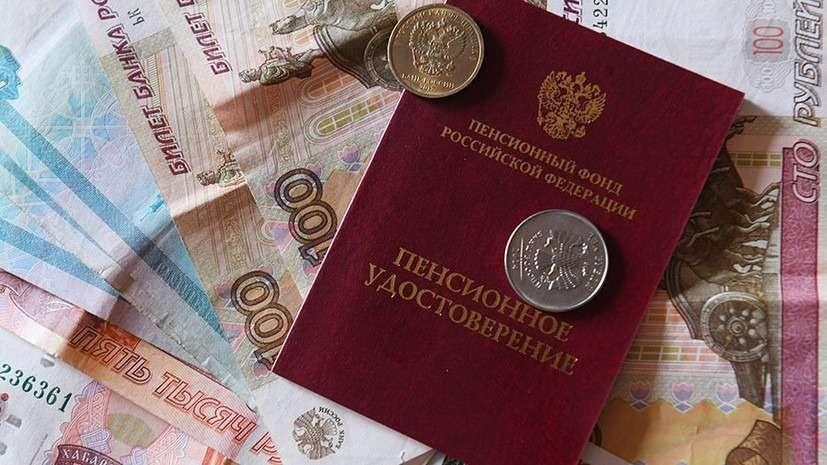 В Кремле прокомментировали ситуацию с индексацией пенсий работающим пенсионерам