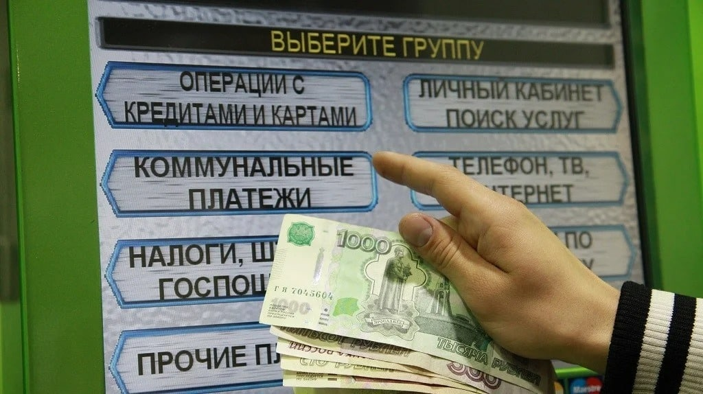 Коммунальщики напомнили россиянам о штрафах за долги по услугам ЖКХ