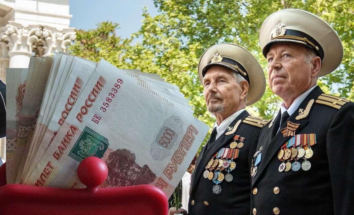Индексация пенсий в России до 2023 года: на сколько вырастут выплаты