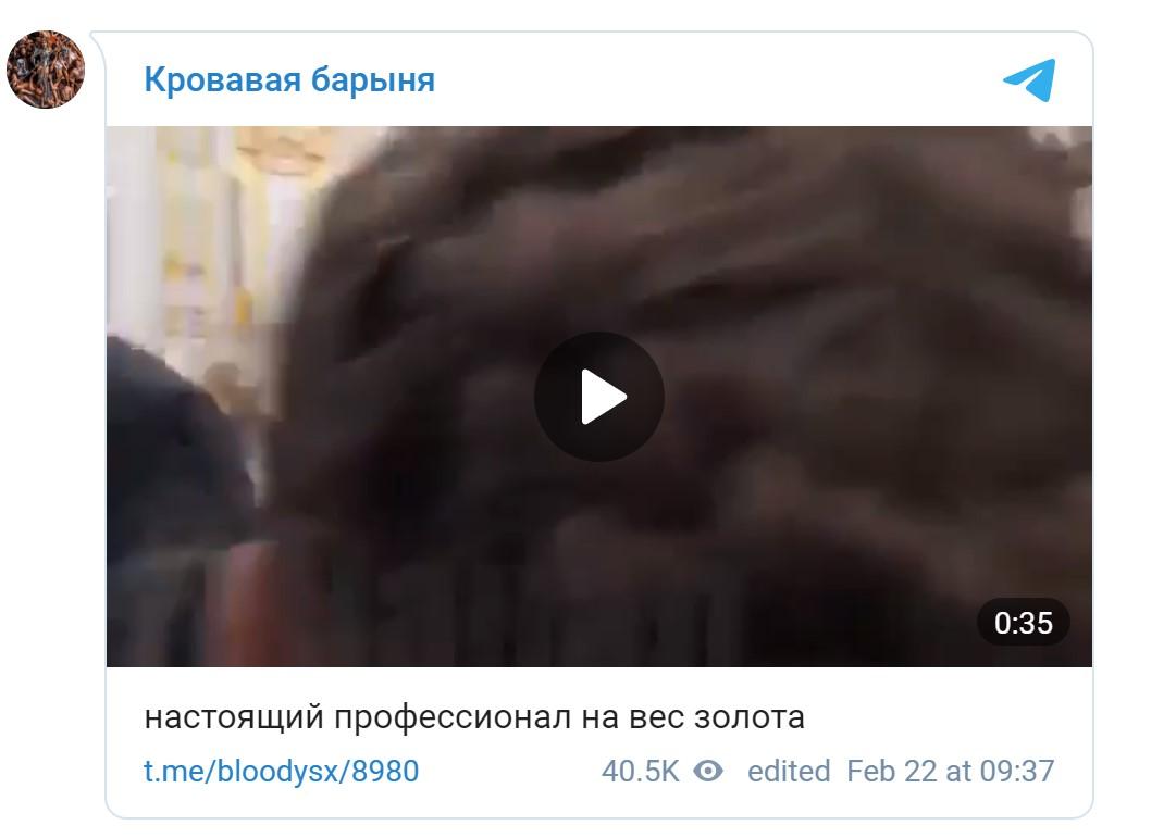 Собчак высмеяла в сети телеведущую Ольгу Скабееву
