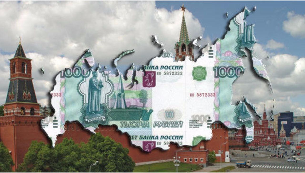 Перенести столицу из Москвы в новый город предложили в России