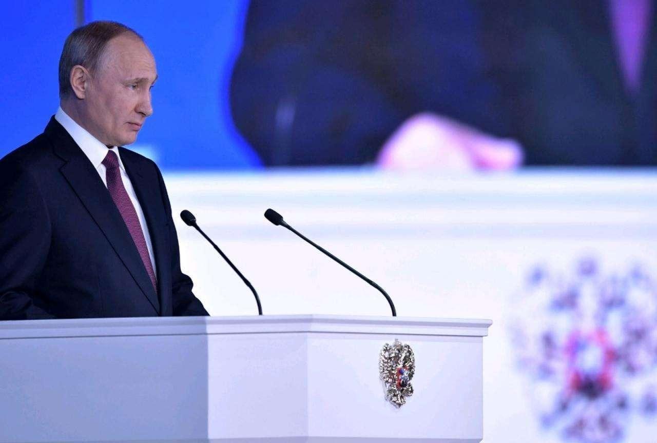 Обращение Путина к Федеральному собранию в 2021 году намечено на 21 апреля