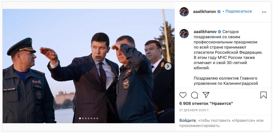 Имя неожиданного преемника Путина на посту президента назвал политолог