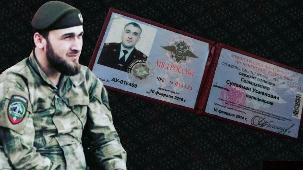 О пытках и казнях людей в Чечне рассказал бывший боец полка Кадырова